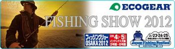 2012_fishing_show.jpg
