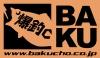 baku_web_mini.jpg
