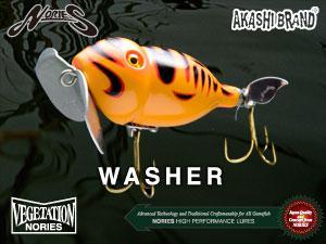 washer_banner.jpg